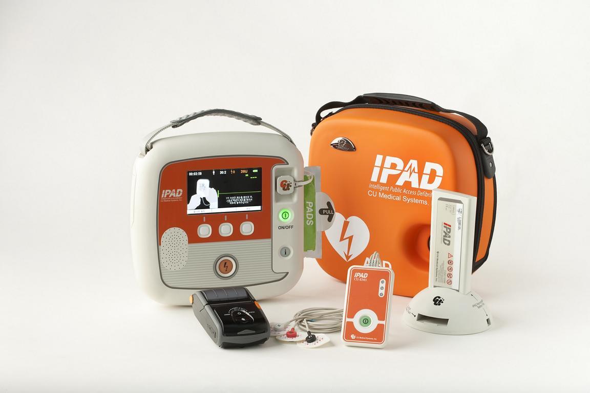 iPAD CU-SP2 AED Defibrillator -Jedermann+EKG-