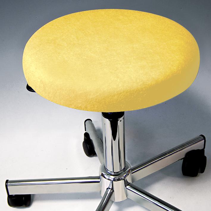 Hockerbezug Frottee gelb, für Hocker bis 45 cm Ø